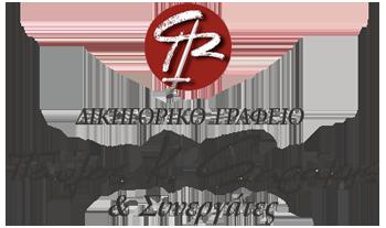 http://sarakis.gr/name